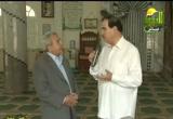 الشيخ نصر الدين طوبار (1) (24/4/2012) أعلام الامة