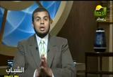 حرية التعبير وازدراء الأديان (26/4/2012) مع الشباب