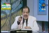 سورة الانعام من الاية 52 الى 58 ( 4/5/2012 ) مع القرآن الكريم