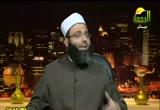ارحموا من في الأرض (1) (30/4/2012) علمني رسول الله