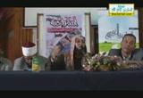 صفات الرجولة - ندوة الشيخ ايمن صيدح بكلية علوم شبين الكوم