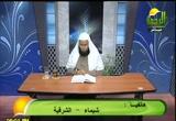 لا تقدسوا الرجال (29/4/2012) خير الكلام