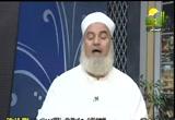 رسالة إلى مدخن (2/5/2012) مع الأسرة المسلمة