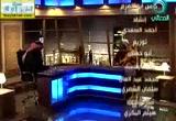 الدعوة السلفية في المملكة المغربية (1) (27/2/2012) على بصيرة