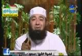 قصة سيدة من اهل الجنة ( 6/5/2012 ) حكايات عمو محمود