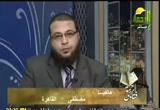 فتاوى الرحمة (6/5/2012)