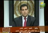 من يصنع الأزمات في مصر؟ (1/5/2012) من القاهرة