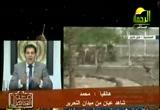 اعتصام العباسية (4/5/2012) من القاهرة