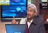الفروق بين الإمامية والزيدية (25/1/2012) فك الحصار
