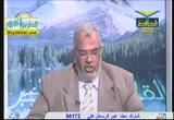 الحاكم فى ميزان القران ج 2 ( 6/5/2012 ) بين العلم والإيمان