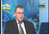 خصائص الماء  ( 5/5/2012 ) شواهد الحق