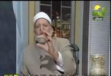 فتاوى الرحمة (9/5/2012)