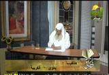 فتاوى الرحمة (12/5/2012)