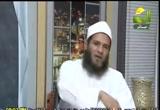 فتاوىالرحمة(15/5/2012)