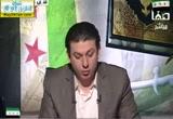 سوريا الثورة (9/5/2012)