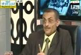 المد الإيراني في المنطقة العربية (9/5/2012) الحوثيون إلى أين؟