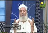 وآتوا حقه يوم حصاده (16/5/2012) مع الأسرة المسلمة