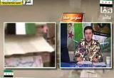 سوريا الثورة 1 (28/4/2012)