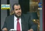 لقاءخاصبعنوانالشريعةوالواقع(15/5/2012)لقاءخاص