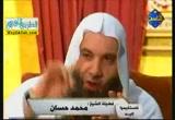 التقوى ج 34  ( 16/5/2012 ) فاستقيموا اليه