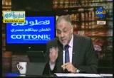 حظوظ مرسى فى ا/محمد المرسى ، القضايا المغفول عنها للمرشحين(16/5/2012)مصر الجديدة