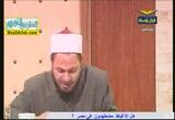هل الاقباط مضطهدون فى مصر ( 9/5/2012) محكمة العلماء