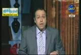 اولادنا والقران ( 17/5/2012 ) ساعة التربية