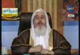 ربنا لا تزغ قلوبنا بعد اذ هديتنا ( 17/5/2012 ) مع الناس