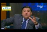لقاء حازم صلاح على قناة الحياة 2 (20/5/2012)