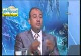 العلم وفضله ( 17/5/2012 ) شواهد الحق