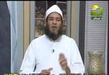 فتاوىالرحمة(22/5/2012)