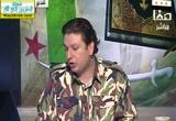 سوريا الثورة 2 (26/4/2012)