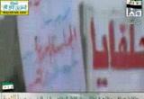 سوريا الثورة (29/1/2012)