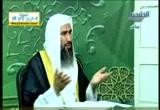 الدستور الاسلامي(الباب الخامس الايمان(5-5-2012)الاسلام والحياة