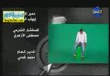 كيفية الاستفادة من موقع قناة الناس ( 21/5/2012 ) برنامج ستارت للاكترونيات