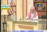 فتاوى قرآنية ( 13/5/2012 )