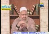 فتاوى قرانية ( 22/5/2012 )