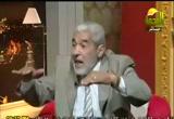 الصلاح الذي ننشده (26/5/2012) مجلس الرحمة