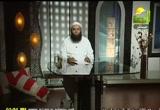 نعيم الجنة (27/5/2012) مع الله