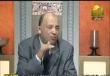 الأخوة الإيمانية الغائبة (1) (27/5/2012) مجلس الرحمة