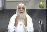 أم كلثوم بنت علي رضي الله عنهما (5) (30/5/2012) نساء بيت النبوة