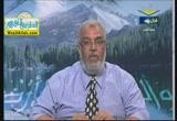 تتمة فى الحاكم فى ميزان القران و السنة ( 27/5/2012 ) بين العلم والإيمان
