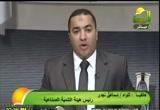 محافظة شمال سيناء (1) (3/6/2012) دعوة للحوار