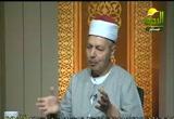 حسن الخلق (4/6/2012) في رحاب الأزهر