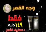 الأخوة الإيمانية الغائبة (5) (4/6/2012) مجلس الرحمة