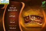 مجازر سوريا وموقف العالم منها (26/5/2012) يستفتونك