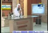 فتاوى قرآنية ( 5/6/2012 )