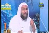 وصية لقمان لابنة ( 3/6/2012 ) شواهد الحق