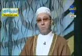 سورة ال عمران من الاية  58 ( 8/6/2012 ) علمنى حرف