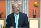 إصلاح البيت المسلم (1) (9/6/2012) مجلس الرحمة